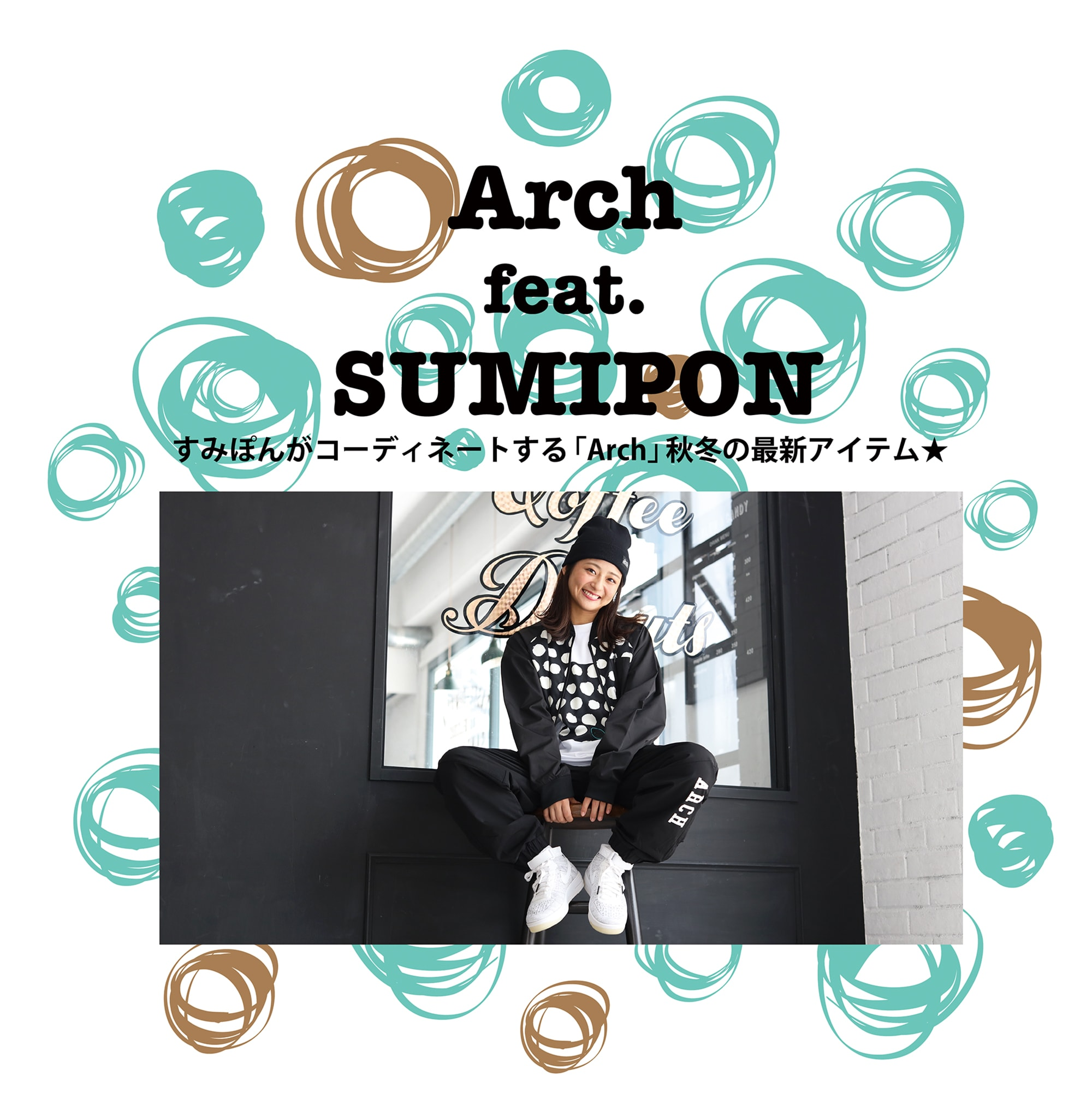 Arch feat. SUMIPON