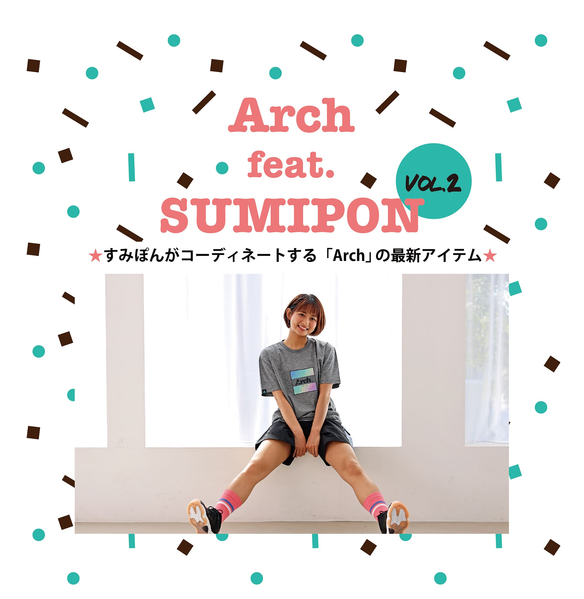 Arch feat. SUMIPON VOL.2